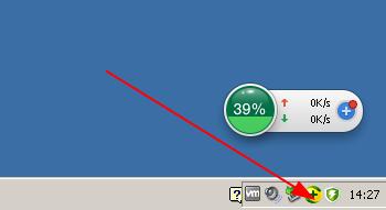 点击右下角的软件图标