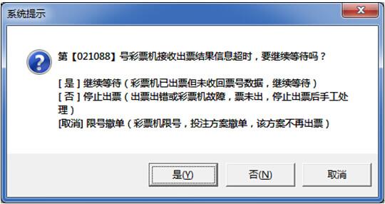 http://s.82608000.com/i/tzz/11.jpg