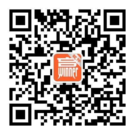 赢彩软件微信客服号